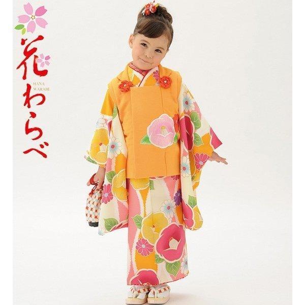七五三 3才 3歳 三才 三歳 女児 女の子 被布着物祝着フルセット 日本製 花わらべ 被布に大柄刺繍入り 新品(株)安田屋t603349922