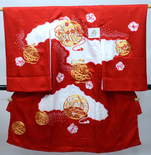 お宮参り産着 女児 女の子 正絹 のしめ 祝着 絞り 金刺繍 着物 一つ身 初着 新品 (株)安田屋 b298211071