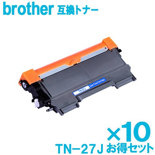【あす楽】 ブラザー トナー TN-27J ×10セット brother対応 互換トナー カートリッジ 日本製パウダー使用純正品 同様に ご使用頂けます 汎用品 互換品 【単品】