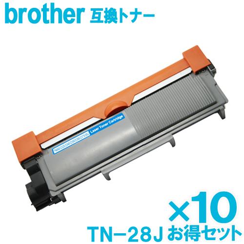 【あす楽】 ブラザー トナー TN-28J ×10個セット brother対応 互換トナー カートリッジ 日本製パウダー使用純正品 同様に ご使用頂けます 汎用品 互換品 【単品】