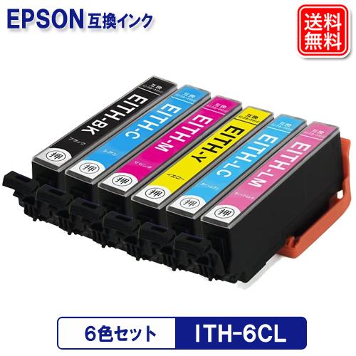 即日発送 13時まで 3年安心保証 互換インクカートリッジ 残量表示機能付 ITH-6CL エプソン EPSON イチョウ 互換インク ITH-BK ITH-C EP-811AW 対応機種:EP-710A ITH-LM 1年保証付き お気に入 EP-810AB EP-709A ITH-Y ITH-M EP-811AB EP-711A EP-810AW ITH-LC 35%OFF