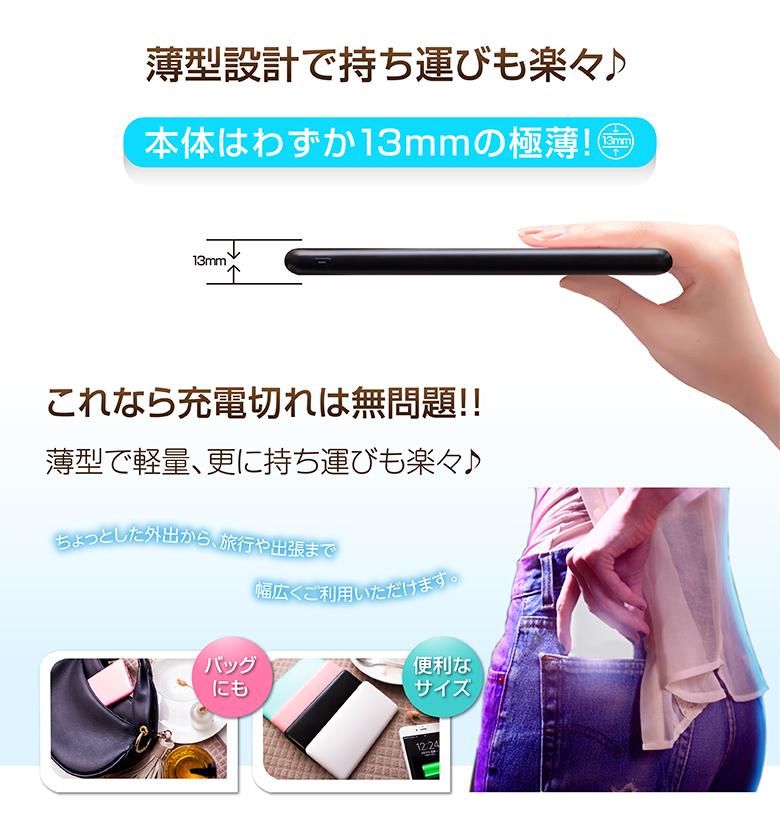 2台同時充電 モバイルバッテリー 大容量 10000mAh 薄型 軽量 バッテリー iPhoneXS iPhoneXS Max iPhoneXR スマホ充電器 iPhoneX iPhone8 iPhone7 iPhone6/6s 急速充電 携帯 充電器 スマートフォン iPhone Android GALAXY