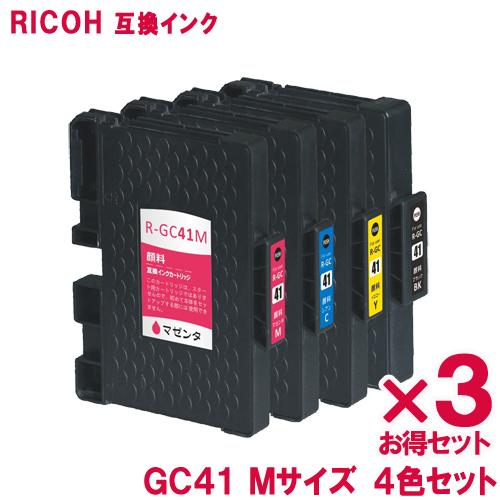 【あす楽】 リコー インク SGカートリッジ GC41-4PK Mサイズ (4色パック/顔料インク) ×3セット RICOH対応 互換インク カートリッジ 純正品 同様に ご使用頂けます 汎用品 GC41 【セット】
