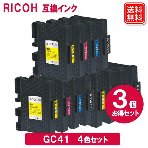 【あす楽】 リコー インク SGカートリッジ GC41-4PK Lサイズ (4色パック/顔料インク) ×3セット RICOH対応 互換インク カートリッジ 純正品 同様に ご使用頂けます 汎用品 GC41 【セット】【S】