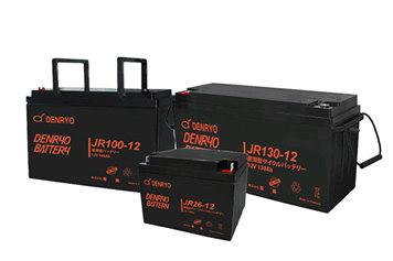 【JR150-12】電菱 密閉型バッテリー:12V-150Ah スタンバイ電源、防災・防犯システム、非常用設備、UPS、サイクル利用可