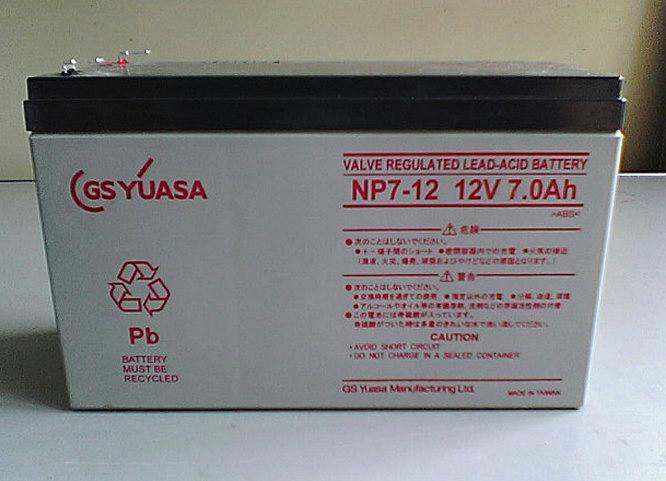 YUASA battery: NP7-12
