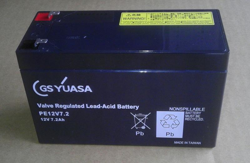 PE12V7.2:GSユアサシール型ポータラック鉛蓄電池 国内正規品  信頼のGSユアサ製品