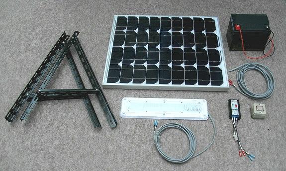 ソーラーLED照明キット45W:ベランダ太陽光発電・家庭用蓄電池