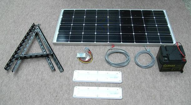 ソーラーLED照明キット-90W:ベランダ太陽光発電・家庭用蓄電池