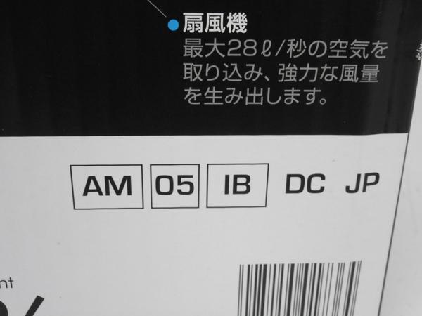 未使用未使用 dyson ダイソン hot cool AM05 IB ファンヒーター アイアン サテンブルーF29197sdQrChBtx