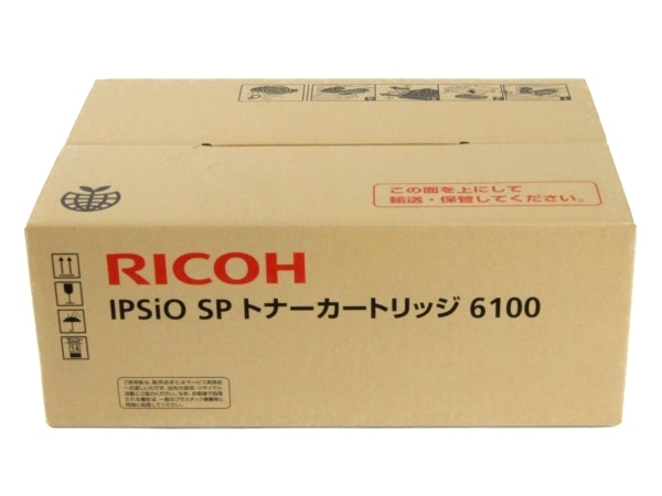 未使用 【中古】 RICOH リコー IPSIO SP 6100S トナー カートリッジ プリンタ用 事務 用品 Y3504757