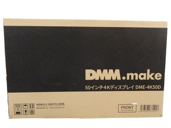 【特価】 未使用 【】 DMM.make DISPLAY DME-4K50D 50インチ 4K ディスプレイ Y2753740, カリフォルニアスタイル 53a7b3cc