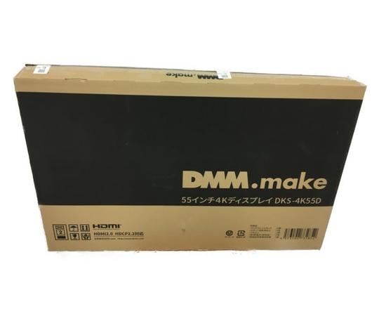 未使用DMM make DKS 4K55D 55インチ 液晶 モニター ディスプレイ 4KN4565985thsQxrdC
