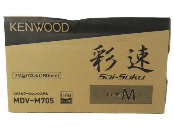 未使用 【中古】 未使用 KENWOOD ケンウッド MDV-M705 SD AVナビゲーション 彩速 2018年製 S3488230