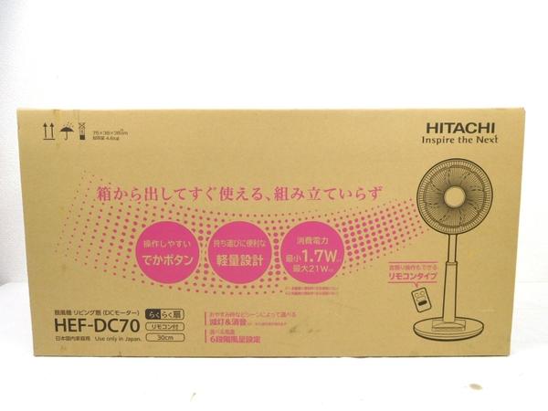 【在庫処分】 未使用【 HEF-DC70】 HITACHI 扇風機 日立 HEF-DC70 扇風機 M2559169 M2559169, 兵庫県:02a4ee03 --- navlex.net