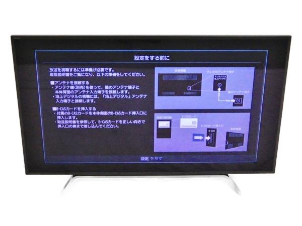 【18%OFF】 【】 TOSHIBA 東芝 REGZA 50Z20X 液晶 テレビ 50型 4K 映像 機器 楽 【大型】 Y3121754, くすりの三井 7e96f613
