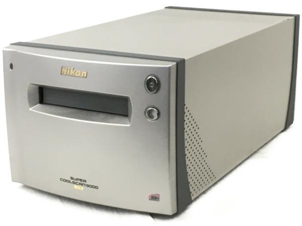 【中古】 Nikon ニコン SUPER COOLSCAN 9000ED LS-9000ED フィルムスキャナー カメラ周辺機器 趣味 N3961040
