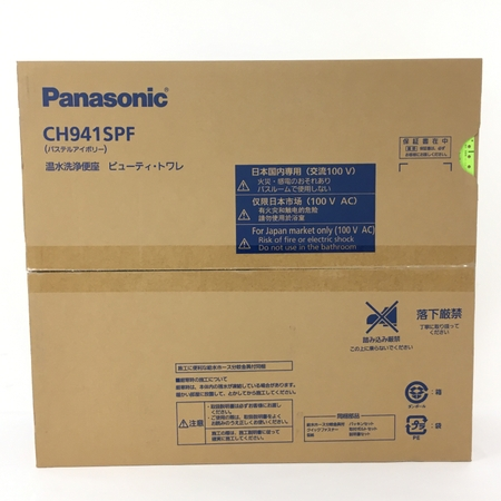 未使用 【中古】 Panasonic CH941SPF 温水洗浄便座 ビューティー トワレ パステルアイボリー パナソニック 未使用 Y5173717