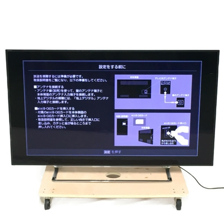 特価 【】 4K 東芝 REGZA 58Z10X 液晶テレビ 58V型 4K TOSHIBA Y4216533【大型】 レグザ【大型】 Y4216533, アクリBOX:aa588f2b --- baecker-innung-westfalen-sued.de