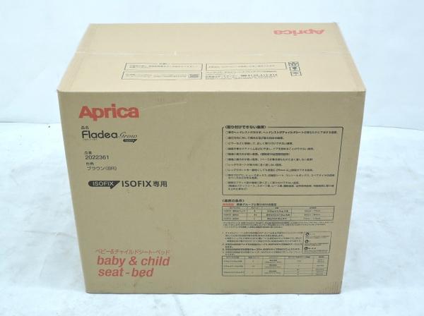 未使用 【中古】 Aprica アップリカ Fladea grow フラディア グロウ 2022361 ISOFIX専用 ベビー チャイルドシート ベッド ブラウン O3639575