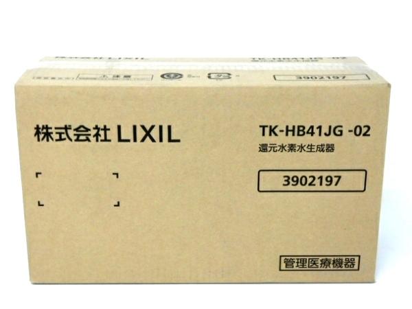 未使用 【中古】 LIXIL リクシル TK-HB41JG 浄水器専用水栓 還元水素水生成器 連続式電解水生成器 未使用 F3922203