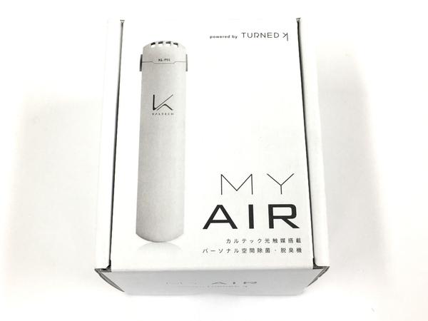 未使用 お買い得品 中古 カルテック MY ショップ AIR KL-P01-W T5460911 ターンドケイ 除菌 脱臭機 パーソナル空間除菌