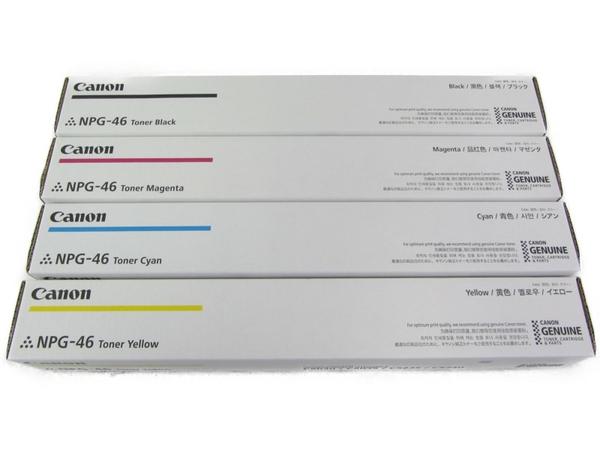 未使用 【中古】 Canon キャノン NPG-46 トナー カートリッジ ブラック マゼンタ イエロー シアン 4色 N3922881