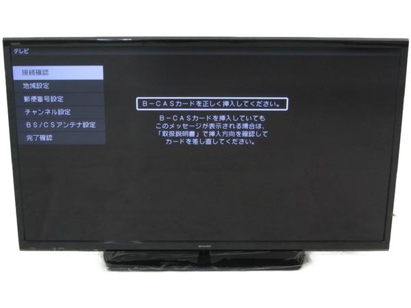 【中古】 SHARP シャープ 2T-C40AE1 40V型 地上 BS 110度 CSデジタル フルハイビジョン 液晶テレビ 2018年製 N3915110