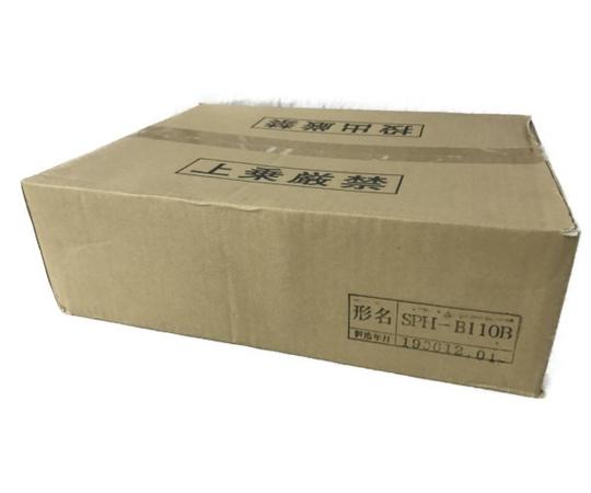 未使用 【中古】 三化工業 SPH-B110B プレートヒーター S5173632