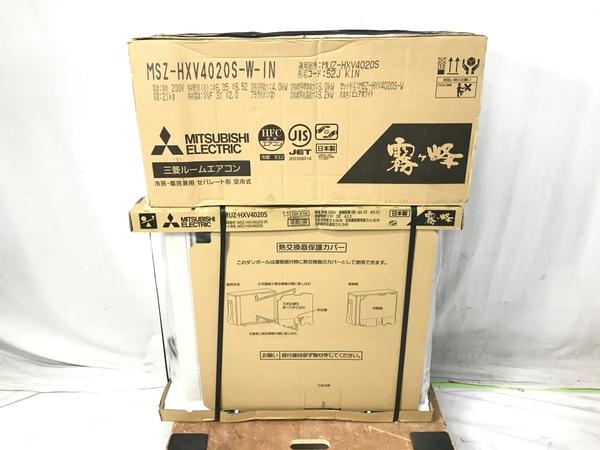 未使用 【中古】 三菱電機 霧ヶ峰 MSZ-HXV4020S-W ピュアホワイト ルームエアコン 冷房冷暖房14畳用 エアコン200V仕様 未使用【大型】 S5172476