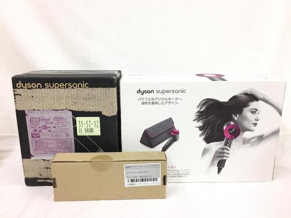 未使用 【中古】 dyson HD01 Supersonic スペシャルエディション ヘアドライヤー スタンド 付 未使用 T3659785