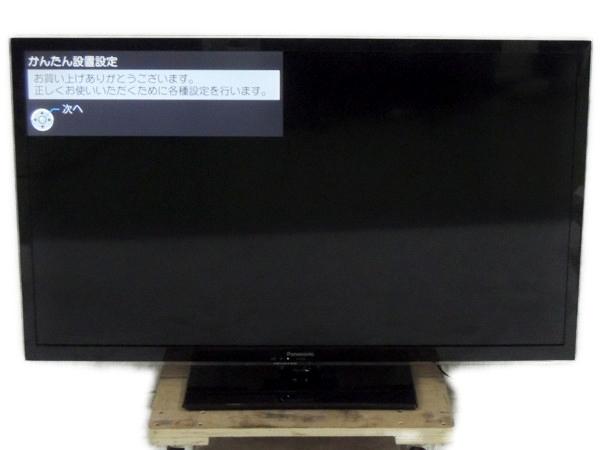 【お買い得!】 【 TH-L50C60】【】 Panasonic パナソニック VIERA TH-L50C60 液晶 テレビ 楽 50型 楽【大型】 Y2679692, 三国町:251f5c3a --- cpps.dyndns.info