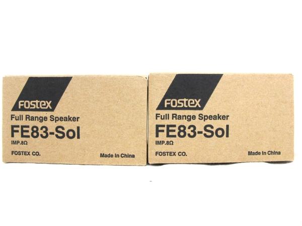 未使用 【中古】 未使用 【中古】FOSTEX FE83-Sol スピーカー 8cm コーン型 フレンジ ユニット 音響 オーディオ ペア T3471009