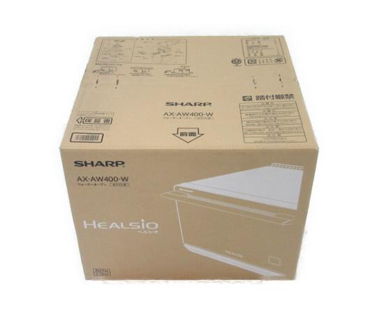 未使用 【中古】 未開封 SHARP シャープ ヘルシオ AX-AW400 ホワイト ウォーター オーブン レンジ 縦開き 26L 家電 N3292610