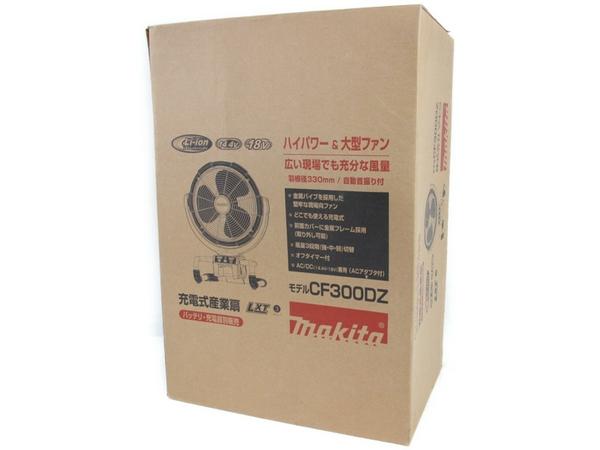 【送料無料キャンペーン?】 未使用 【】 makita マキタ CF300DZ 充電式 産業扇 作業用 扇風機 N2603989, 帯専門店おびや 47083df5