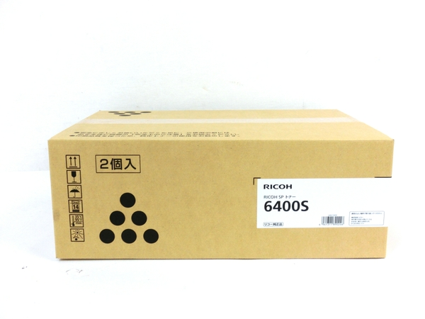 未使用【中古】 M917-00 2個入り RICOH 6400S 6400S SP トナー 純正 2個入り M917-00 リコー M3793249, RIDE ON!:0f24add6 --- officewill.xsrv.jp