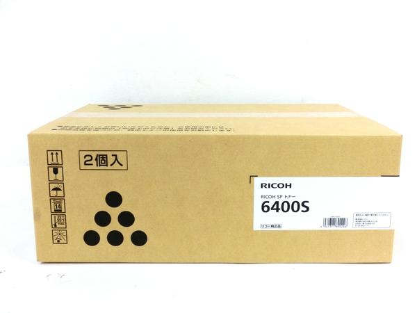 未使用【中古】 RICOH 6400S SP 純正 トナー 純正 リコー 2個入り 2個入り M917-00 リコー M3793254, ウイング:b183c6dc --- officewill.xsrv.jp
