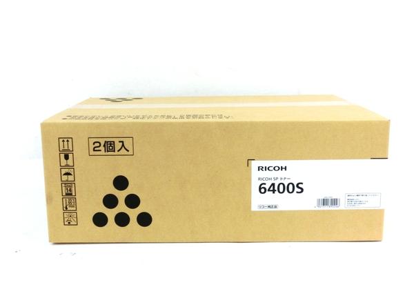 未使用【中古 リコー】 未使用 RICOH 6400S SP トナー【中古】 純正 2個入り M917-00 リコー M3793255, ベニヤビューティー:bb824ffa --- officewill.xsrv.jp