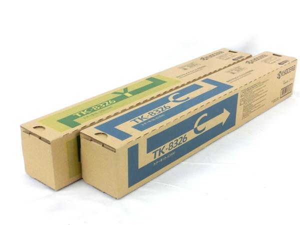 未使用 【中古】 京セラ TK-8326 純正 トナー シアン イエロー 2色 セット M3908861