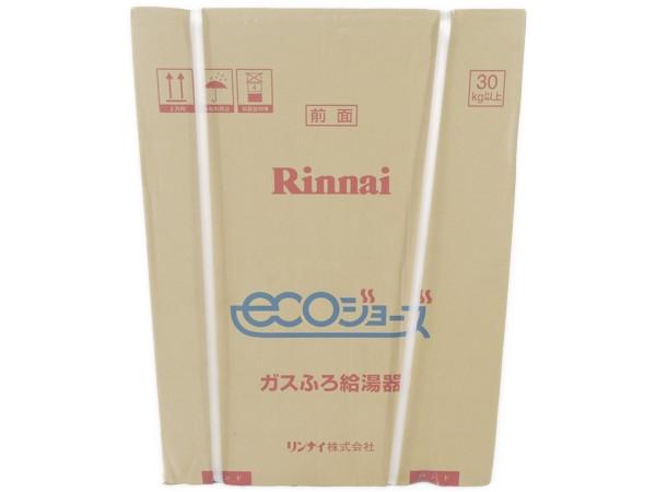 未使用 【中古】 Rinnai リンナイ RHBH-RJ245AW2-1(E) ECO ONE ハイブリット 給湯暖房用 熱源機  F2840497