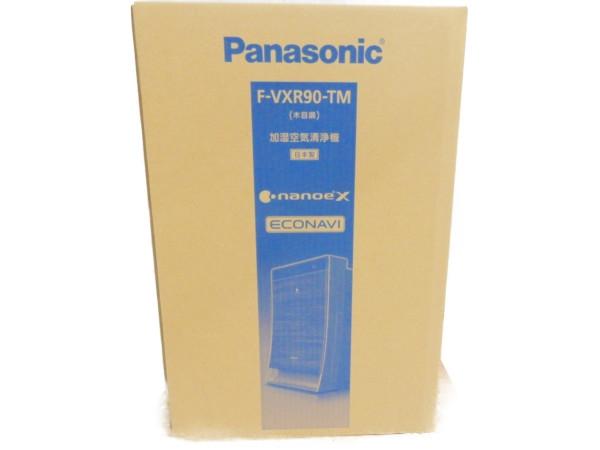 未使用 【中古】 未開封 Panasonic パナソニック F-VXR90-TM 加湿 空気 清浄機 家電 Y3542510