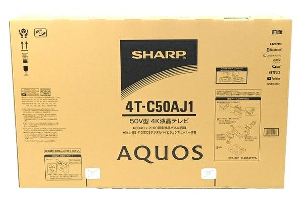 未使用 【中古】 SHARP AQUOS シャープ アクオス 4T-C50AJ1 50V型 4K 液晶テレビ Android TV T3527753