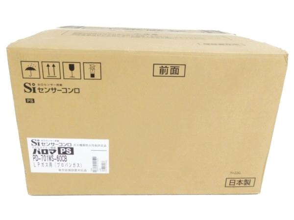 未使用 【中古】 未開封 Paloma パロマ PD-701WS-60CB ガスコンロ LPガス Y3611361