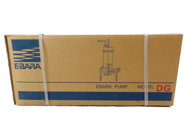 未使用 【中古】 荏原製作所 EBARA 水中 ポンプ 40DG 50Hz エバラ S3732025