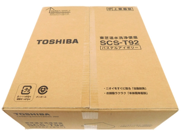 【誠実】 未使用【】東芝 ウォシュレット SCS-T92 便座 一体型 M1841019, 610アメリカ屋 e95e0a00