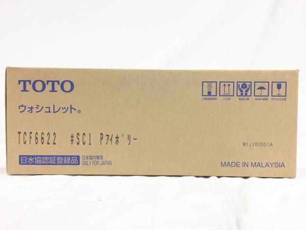 未使用 【中古】 TOTO ウォシュレット SB TCF6622 #SC1 アイボリー 温水洗浄便座 T3923350