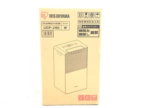 未使用 【中古】 アイリスオーヤマ 空気清浄機付除湿器 IJCP-J160-W 16L ホワイト O5088258