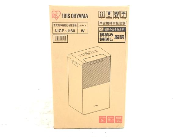 未使用 【中古】 アイリスオーヤマ 空気清浄機付除湿器 IJCP-J160-W 16L ホワイト O5076670