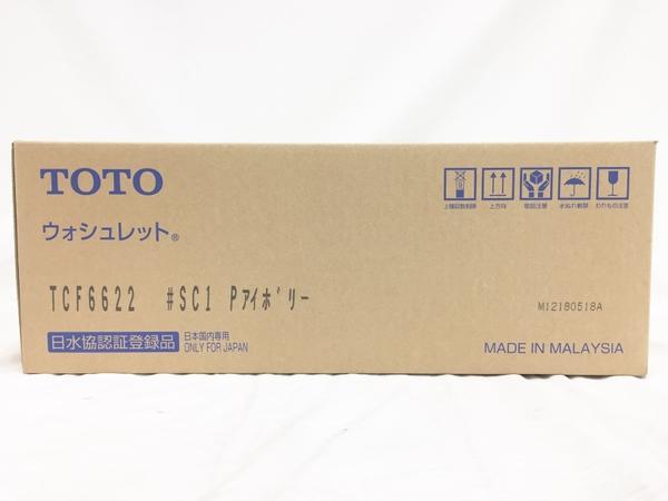 未使用 【中古】 TOTO ウォシュレット SB TCF6622 #SC1 アイボリー 温水洗浄便座 T3923351