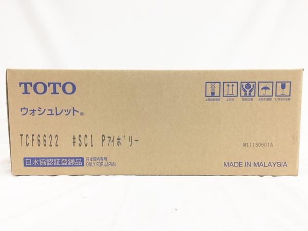 未使用 【中古】 TOTO ウォシュレット SB TCF6622 #SC1 アイボリー 温水洗浄便座 T3923080